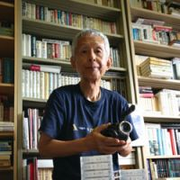 Keeping records: 'My hope is for complete elimination of nuclear weapons,' says Akihito Ito of Voices of the Survivors from Hiroshima and Nagasaki Web site.