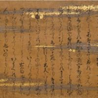 Fine print: Part of the 'Picture Scroll of the Murasaki Shikibu Diary Part 3' from the Kamakura Period (1185-1333) | THE GOTOH MUSEUM, TOKYO