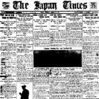 Stop press: The front page of The Japan Times on Aug. 23, 1914 announces in column one Japan's assault on | Tsingtao, as World War I in Asia gets into gear.