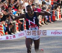 Sweet success: Daniel Gitau, a Nihon University student from Kenya, finishes first in the Oct. 13 inter-college Izumo Ekiden in Izumo, Shimane Prefecture. | NICHIDAI SHINBUNSHA