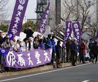Side show: Supporters of Tokyo's Juntendo University team wait for the team's runner to pass them during a stage of the Hakone Ekiden in 2008. | JUNTENDO UNIVERSITY