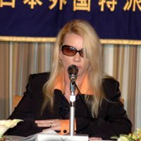 Telling her story: Jane speaks at the Foreign Correspondents' Club of Japan in Tokyo last year. | COURTESY OF THE FOREIGN CORRESPONDENTS' CLUB OF JAPAN