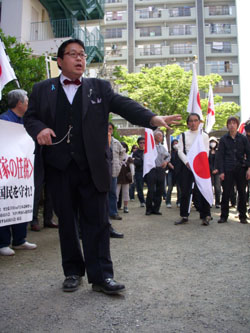 'A battle for Japan's future'