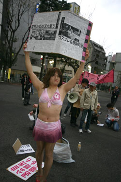 'Cosplay' dismay: Opponents of the recent revision of a Tokyo public safety law attend a demonstration March 22 in Shinjuku's Kabukicho district. | DAVID McNEILL PHOTO