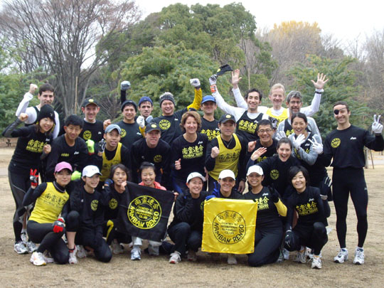 Running passion: Members of the Tokyo-based international running club Namban Rengo, which translates as 'federation of barbarians,' gather in Tokyo's Yoyogi Park for a group shot. | PHOTOS COURTESY OF NAMBAN RENGO