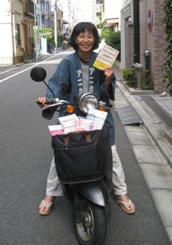 Publisher Yumiko Tsukuda