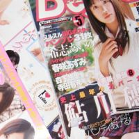 Walking a fine line: Child pornography is legal to own in Japan and magazines bordering on child porn are sold openly in bookstores. The magazines displayed above are adult magazines but on the cover of one it notes: 'Our youngest cover girl ever! 14 years old!'