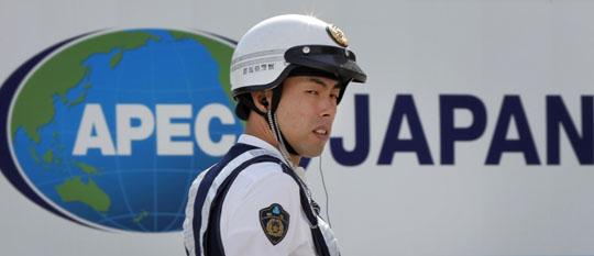 No secrets here: A police officer stands guard near the Asia-Pacific Economic Cooperation (APEC) summit venue in Yokohama last week. The leak of documents detailing Tokyo Metropolitan Police antiterrorism operations came as a major embarrassment ahead of the APEC summit that started Sunday. | AP PHOTO