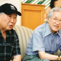 Double bill: Sato and the late director Shohei Imamura in 2001. Sato succeeded Imamura as president of the Japan Academy of Moving Images in 1996. | JAPAN ACADEMY OF MOVING IMAGES