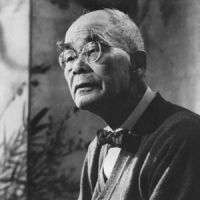 Zen psychology: Daisetz Suzuki remembered
