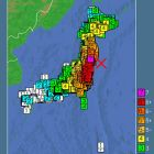 Japan's seismic nerve center