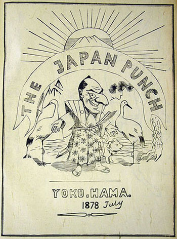 You've come a long way, baby: The front cover of the July 1878 edition of The Japan Punch, the country's first magazine.