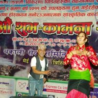 Steeped in culture: A Nepalese singer belts out a tune during a Nepalese festival in Tokyo in May. | THE NEPAL FESTIVAL ORGANIZING COMMITTEE