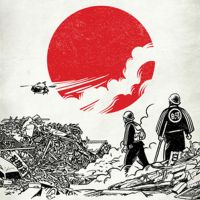 The cover art for 'Aftershock: Artists Respond to Disaster in Japan' by Skye Ogden. | BIGUGLYROBOT