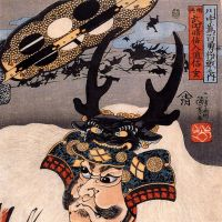 Call of nature: Warlord Takeda Shingen (1521-1573), who famously postponed a battle to take up a friend's invitation to join him in cherry-blossom viewing.