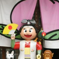 Folk hero Momotaro is still a popular figure in Okayama Prefecture. | AMY CHAVEZ