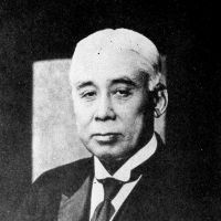 'The Great Commoner': Takashi Hara (1856-1921, above) was born a samurai and later became a Christian and Japan's first prime minister who was also an elected Diet member; An article in the July 31, 1912, edition of The Japan Times announcing the new emperor, Taisho.