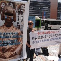 Members of a group opposed to Ahn's photo exhibition accuse Koreans of 'fabricating history.' | JUNHEE JANG