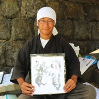 Houun Ishikawa