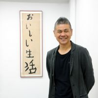 Shigesato Itoi shares lots of 'delicious life'