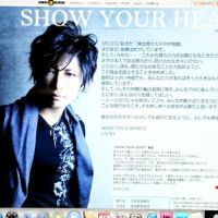 Band aid: A screen shot from J-rocker Gackt's website was put into action quickly to get efforts rolling to help victims from the March 11 Tohoku-Kanto Earthquake and the tsunami that followed. | SATOKO KAWASAKI PHOTO