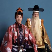 Setagaya theater brings kyogen forward
