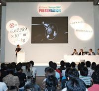 Right stuff: A car steering wheel gets a review in a presentation at the Good Design Expo in 2007. The 2008 fair at Tokyo Big Sight this weekend will feature 2,000 products vying for honors in good design. | JAPAN INDUSTRIAL DESIGN PROMOTION ORGANIZATION