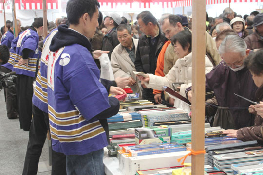 Making a point: Customers browse the products at a knife festival in Sakai, Osaka, a region that has a tradition of craftsmanship when it comes to blades.