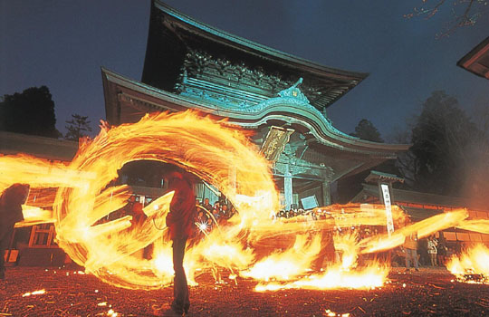 Fire away: A Shinto torchlight ritual takes place at Aso Shrine.