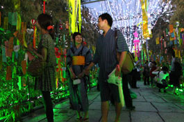 Under the Milky Way: Visitors enjoy last year's Tanabata festival in Osaka.
