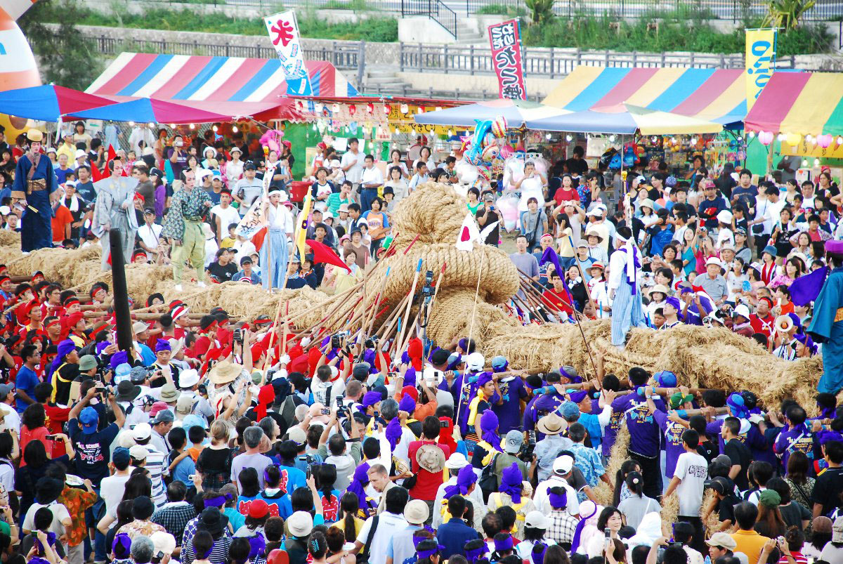 Tied up: The peak of Yonabaru's summer festival is a citywide tug-of-war.