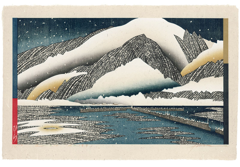 Print club: Akira Kurosaki's piece 'Evening Snow on Mt. Hira' is one of the prints that will go on sale to help find scholarships for students and raise money for victims of the Great East Japan Earthquake.