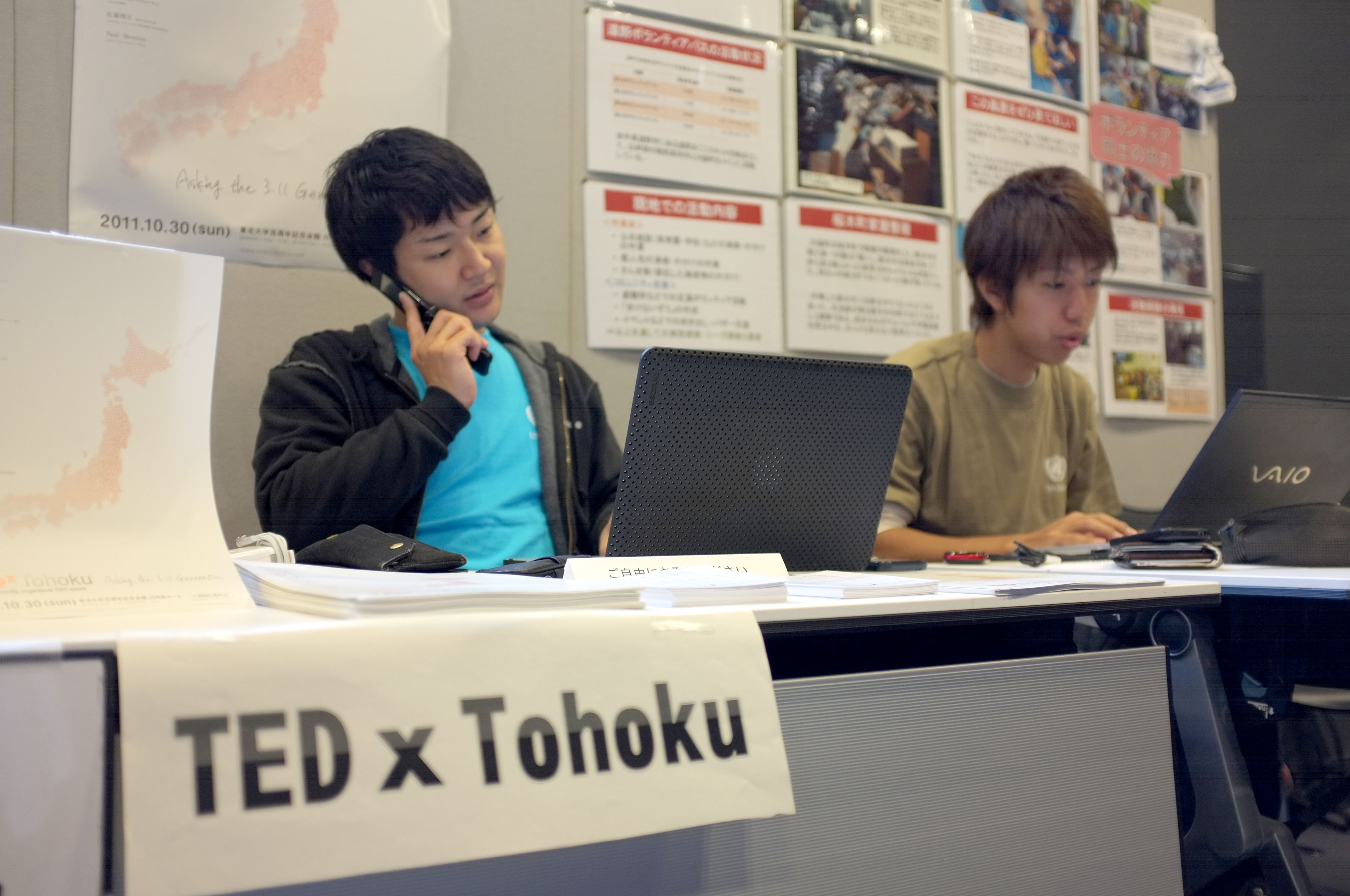 The '3.11 generation': Students in northeast Japan prepare for TEDxTohoku. | TEDXTOHOKU