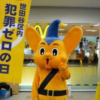 Cute force: Pipo-kun, The Tokyo Metropolitan Police Force mascot, has huge ears, large eyes and an antenna, which help him fight crime and maintain order. | EDWARD HARRISON PHOTO