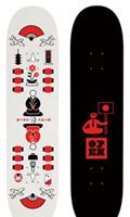 Ian Lynam's OPEN Skateboards deck of Japan relief.
