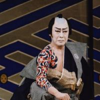 Onoe Kikugoro as Magistrate Toyama | THE NATIONAL THEATER OF JAPAN