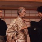 The legacy of kyogen's Okura tigers