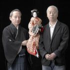 A puppeteer of traditional Japanese arts