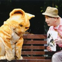 It's a cat's life: Katsumi Kiba as Nakata in 'Umibe no Kafka (Kafka on the Shore),' directed by Yukio Ninagawa, now showing at the Saitama Arts Center.