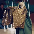 A principal of noh performance