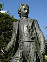 The statue of Toshizo Hijikata