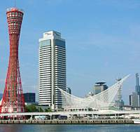 Kobe Port Tower (left) dwarfs other buildings in this view of Kobe Harbor. | SHANE INWOOD PHOTOS