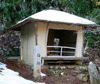 The hut of 12th-century poet-priest Saigyo. | PERRIN LINDELAUF PHOTO