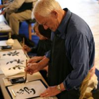 Jonathan Schwartz trying his hand at calligraphy