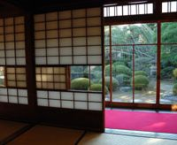 A view of Yamamoto-tei garden from the tea house