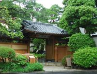 The entrance gate of Kiunkaku garden