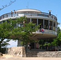 The Onomichi observatory