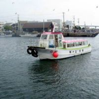 The Hakushu ferry