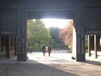 Park life: The gate at Kitanomaru Park.