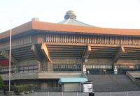 Budokan.